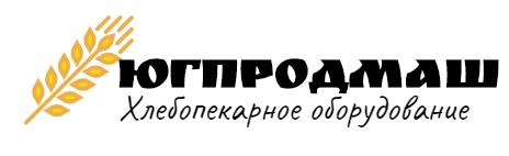 Югпродмаш. Хлебопекарное оборудование